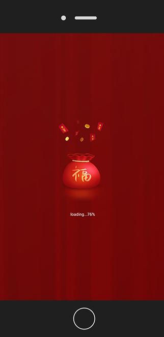 荣耀年货节--图片 (1).png